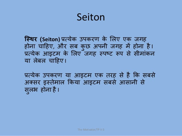 73 95 MEANING IN HINDI