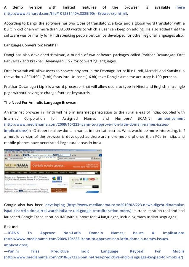 Hindi browser i browser++ developed - media nama