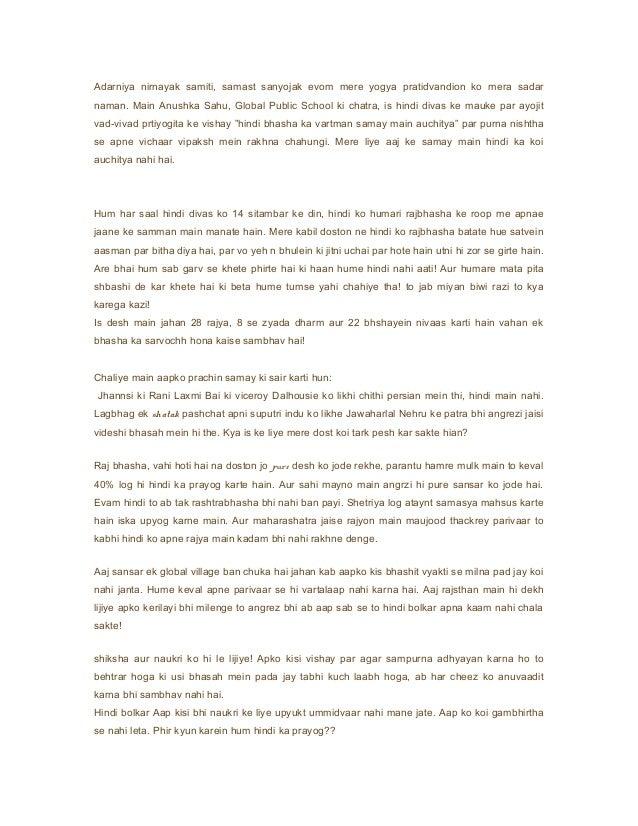 corruption essay in english twenty hueandi co corruption essay in english