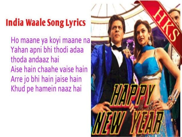 Hindi Karaoke India Waale Song Lyrics Happy New Year 2014