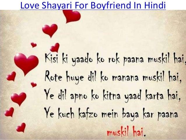 Hindi love shayari with images