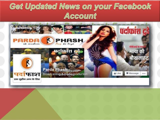 hindi breaking news