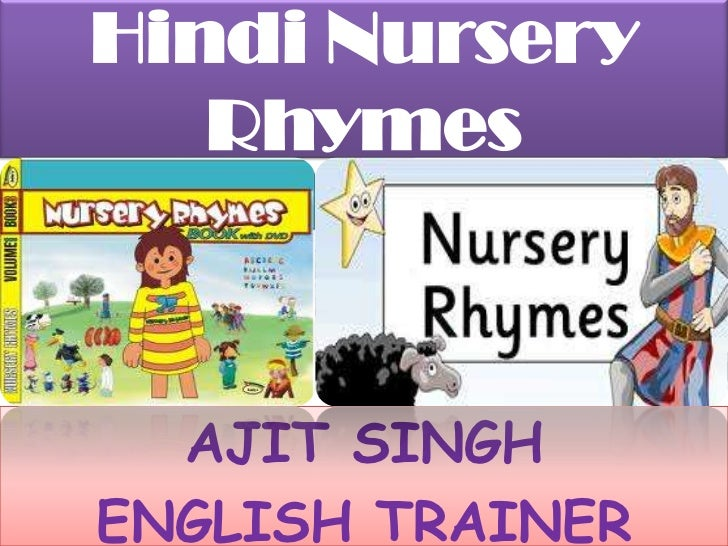 Hindi Nursery Rhymes<br />AJIT SINGH<br />ENGLISH TRAINER<br />