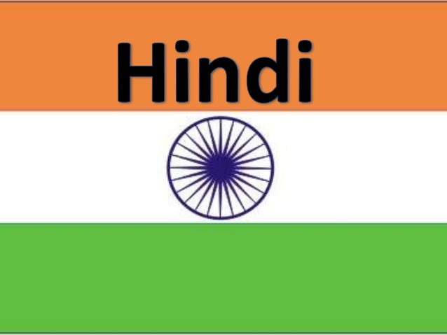 Hindi is the official languagespoken in India.Can you find India on themap? Photographs   of India