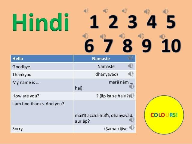 Hindi presentation Slide 3
