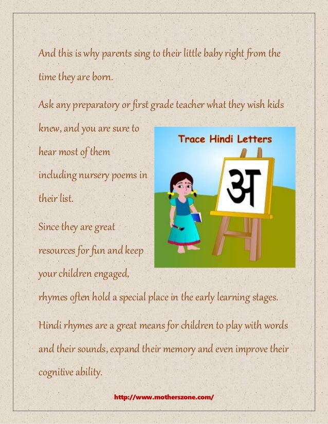 Interesting and Popular Hindi Rhymes for Kids