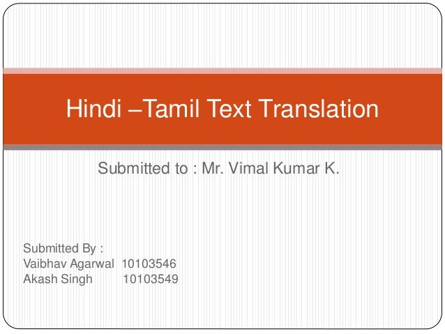 how to learn hindi easily through tamil pdf