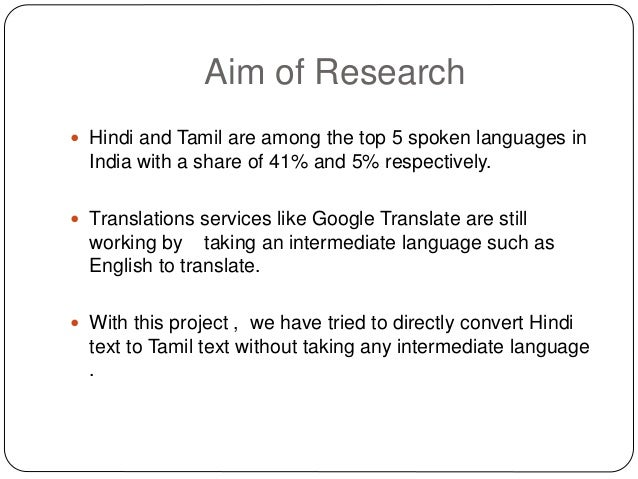 Hindi –tamil text translation