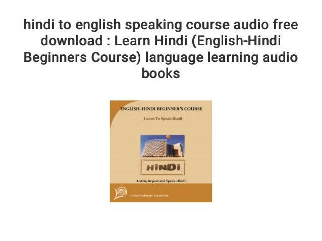 Hindi to english speaking course audio free download: learn hindi (e….