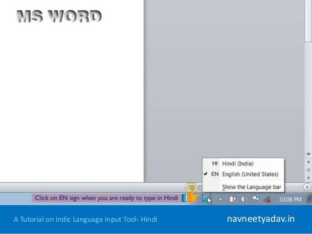 Easy Hindi Typing BhashaIndia