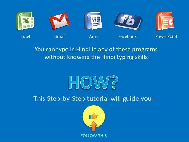 Easy Hindi Typing BhashaIndia Slide 2