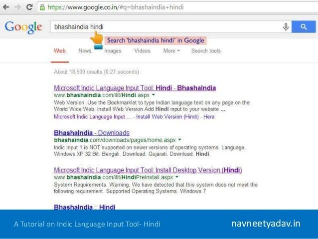 Easy Hindi Typing BhashaIndia Slide 3