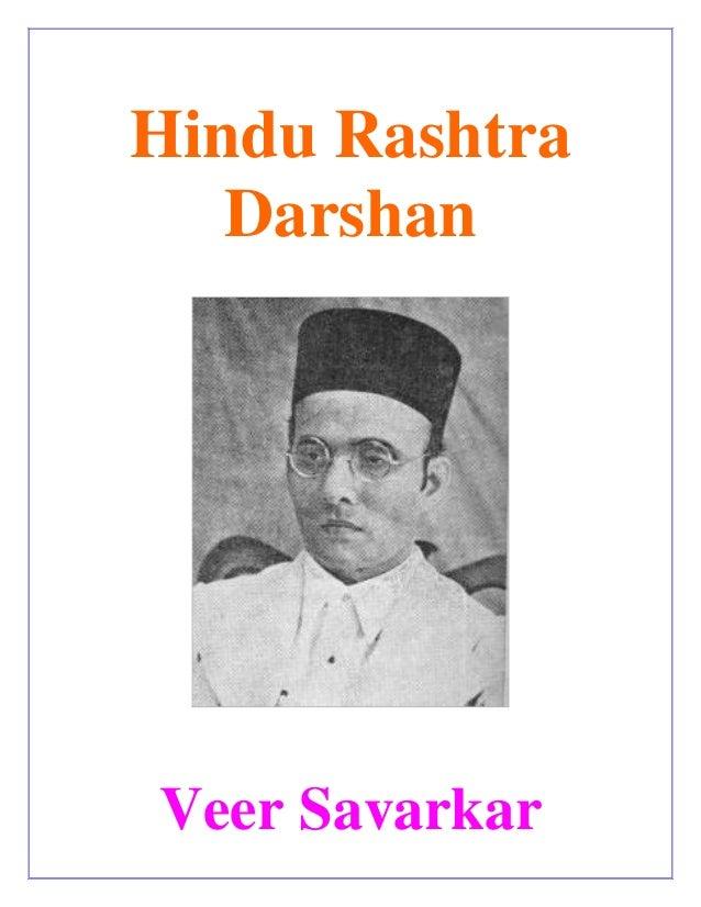 Hindu RashtraDarshanVeer Savarkar