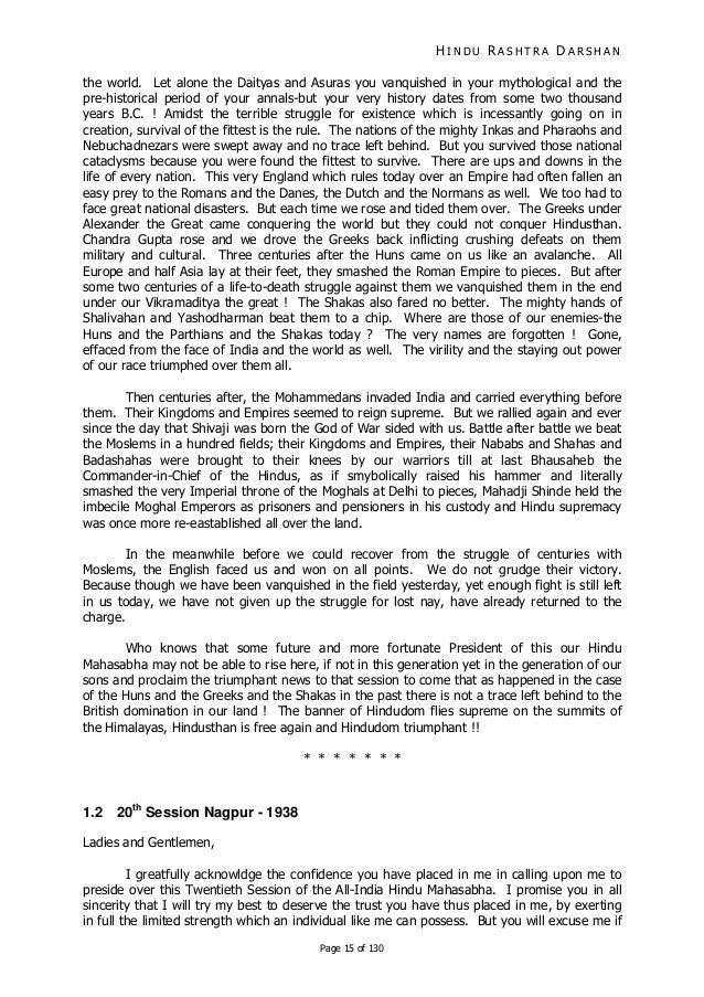 Veer Savarkar book in hindi full pdf free