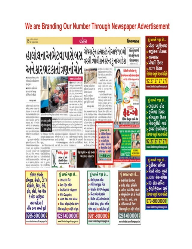 Indian & Others Bangla Newspaper