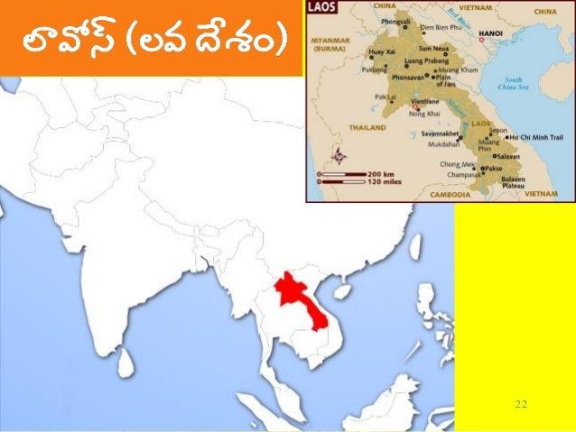 Hindu heritage around world with telugu titles 22 23 gumiabroncs Images