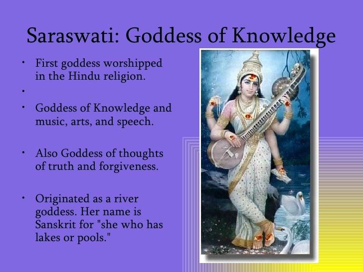 hinduism and forgiveness