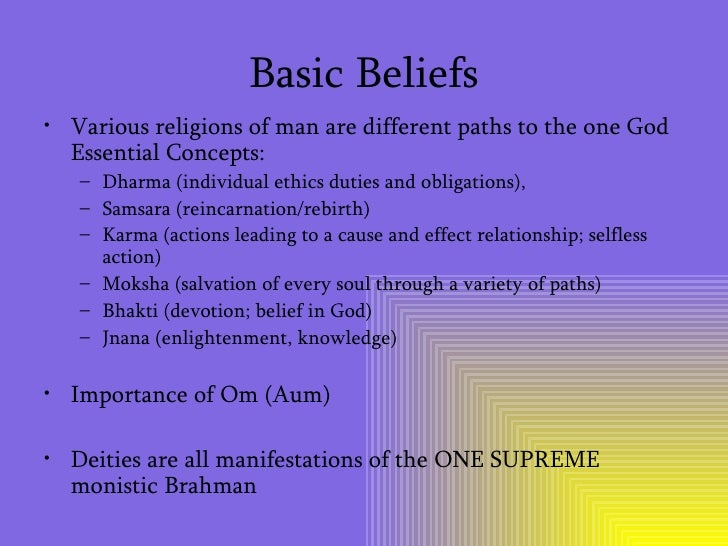 Hinduism One God Many Forms