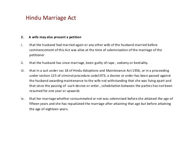 Section 125 hindu marriage act in hindi