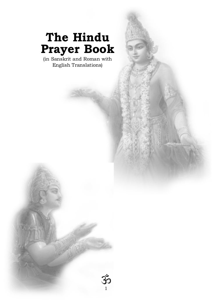 The HinduPrayer Book(in Sanskrit and Roman with    English Translations)                        1