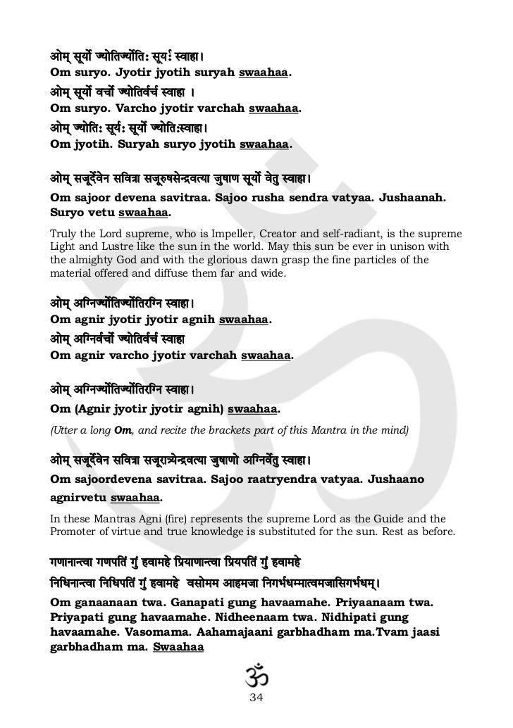 Lyric om lyrics : Hindu prayerbook