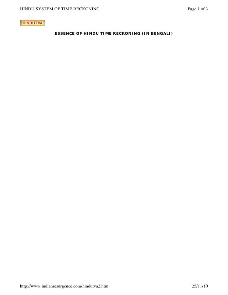 HINDU SYSTEM OF TIME RECKONING                                  Page 1 of 3                 ESSENCE OF HINDU TIME RECKONIN...