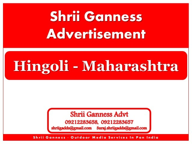 Shrii Ganness Advertisement Hingoli - Maharashtra Shrii Ganness Advt  09212283658, 09212283657  shriigadds@gmail.com  Sura...