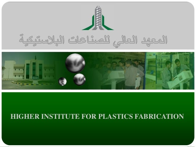 HIGHER INSTITUTE FOR PLASTICS FABRICATION