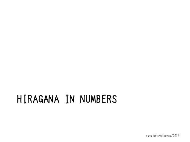 HIRAGANA IN NUMBERS  cpcoloma/nihongo/2013