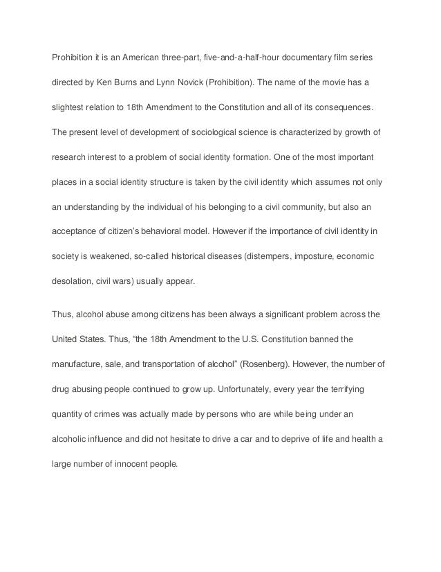 narrative essay on friendship okl mindsprout co narrative essay on friendship
