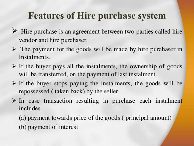 Hire Purchase System Sims
