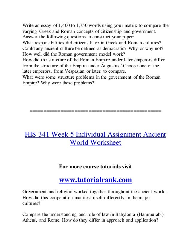 HIS 341 Effective Communication/tutorialrank.com