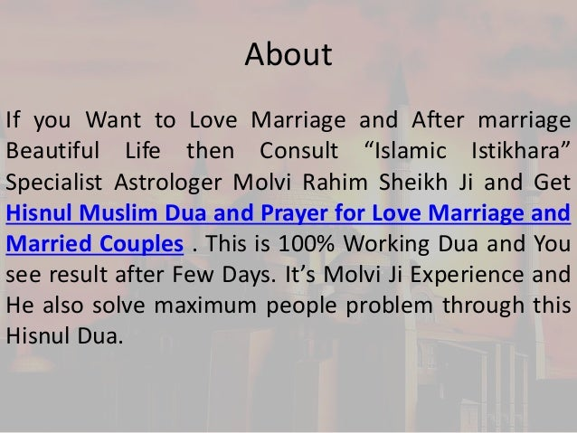 Hisnul muslim dua and prayer for love marriage and married