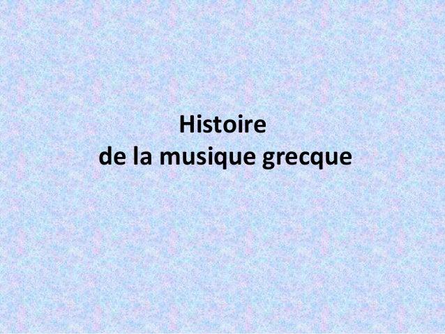 Histoire de la musique grecque