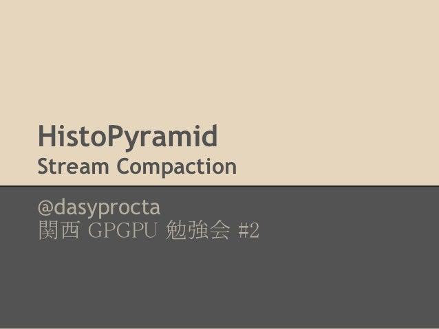 HistoPyramidStream Compaction@dasyprocta関西 GPGPU 勉強会 #2