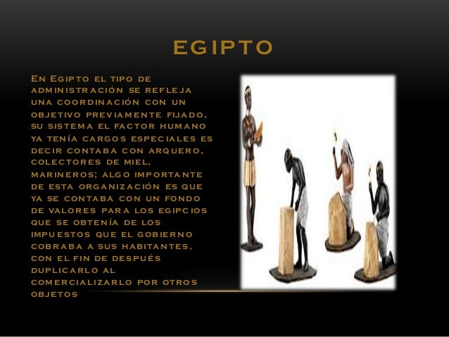 EG IP TO En Egip to el tipo de adm in is tr a ció n se ref le ja una coo r d in ac ió n con un objetivo pre v ia m en te f...