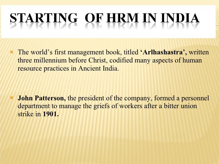 hrm india Introductionservice sector companies often need to differentiate themselves by  establishing their.