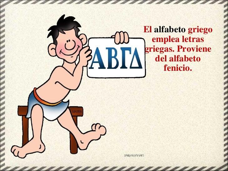 El  alfabeto  griego emplea letras griegas. Proviene del alfabeto fenicio.