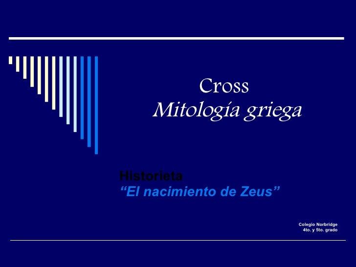 """Cross  Mitología griega Historieta """" El nacimiento de Zeus""""   Colegio Norbridge 4to. y 5to. grado"""