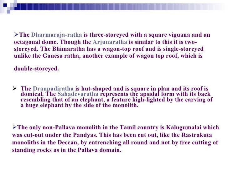 chera chola pandya history in tamil pdf download