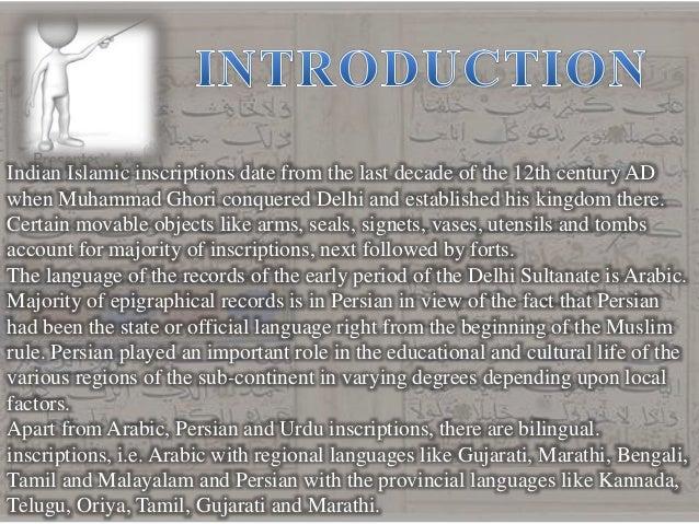 project on delhi sultanate