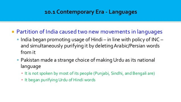 History of-language-literature-writing-in-india