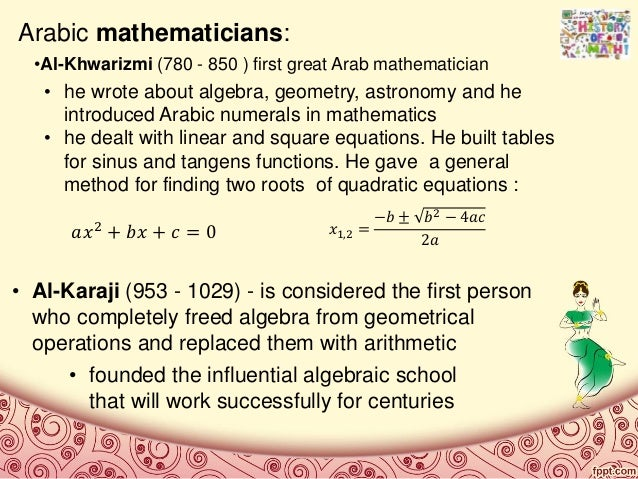the history of algebra Useful links to learn some history of algebra videos on number system: part 1 - part 2 - part 3 history of algebra the development of algebra is outlined in these.