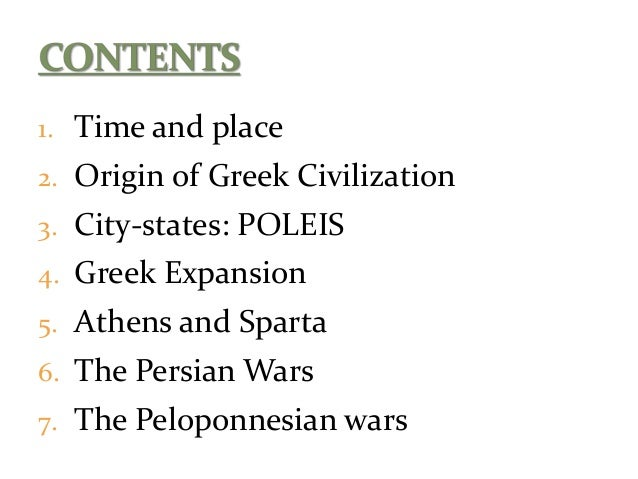 antigua roma Slide 2