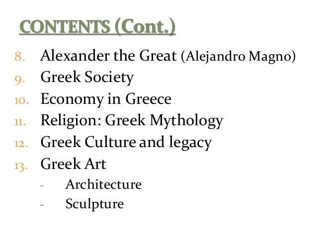 antigua roma Slide 3