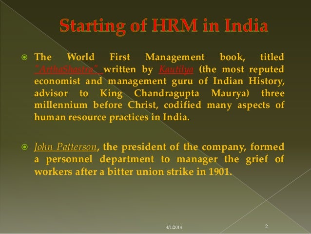 hrm practice in india Read this essay on hrm practices in india come browse our large digital warehouse of free sample essays get the knowledge you need in order to pass your classes and.
