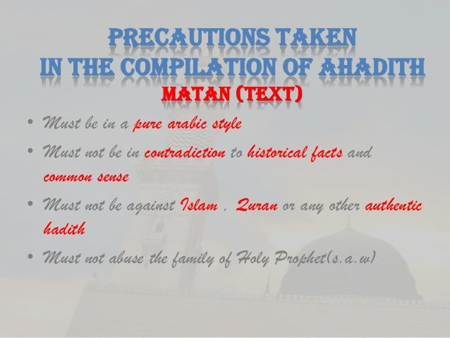 History and Importance of Ahadith
