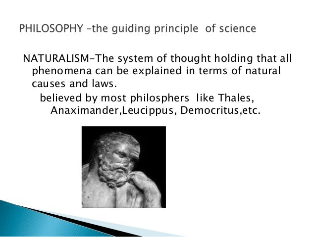"""bertrand russels philosophy of appearances and perceptions of reality Group on bertrand russell's """"the problems of philosophy independent of us and our perceptions appearance and reality, bertrand russell."""