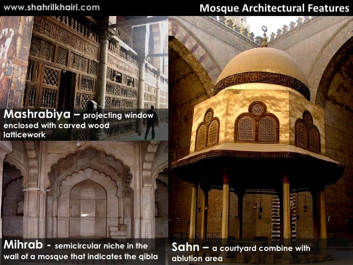 Of islamic architecture history of islamic architecture toneelgroepblik Images