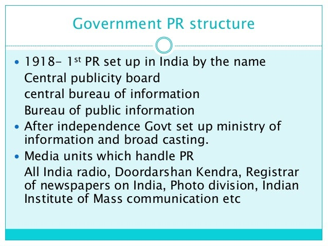 functions of public relations essay Public relations society of india (prsi), the national association of pr   objectives and the potentialities of public relations as a strategic management  function.